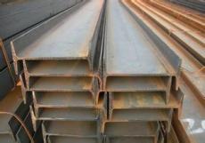 供應工字鋼