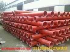 供应重庆c-pvc高压电力电缆护套管优质供应