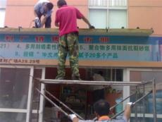 北京彩钢顶安装搭建 屋顶安装岩棉板最新价