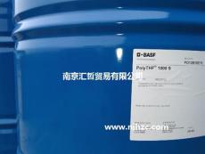 巴斯夫聚四亞甲基醚二醇 聚四氫呋喃pTHF100