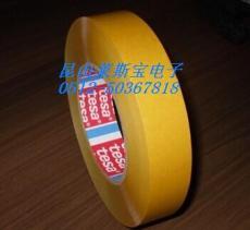 TESA德莎4985双面胶带