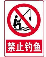 河北鼎盛电力安全标志牌厂
