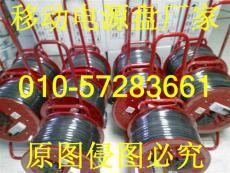 電纜盤YZB2*2.5*30米移動式電纜卷線盤