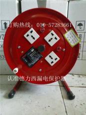 移动电缆盘带漏电保护拖线盘/卷线盘