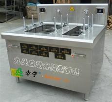 九头自动升降电磁煮面炉 九孔电磁煮面机