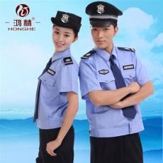临沂保安服 夏季短袖 工作服 穿着舒适大方