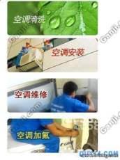 松江空调检修 空调移机 空调安装空调加液