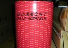 3M4910透明双面胶