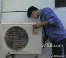 空调加氟拆装清洗保养冰箱加液