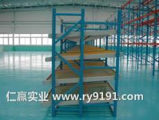 惠州流利式货架生产厂家 黄生