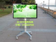 视频会议32/45/56/60寸液晶电视落地移动架