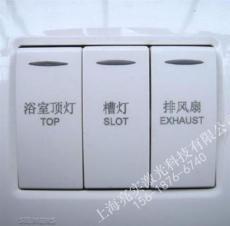 上海不锈钢激光刻字 金属激光打标加工
