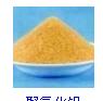 鞏義恒通聚合氯化鋁在清水處理中的混凝原理