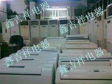 深圳空調出租鑫吉祥專業電器租賃公司