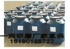 江苏最大的生产抛光剂光亮剂厂家 价格最低