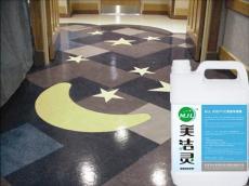 廣東PVC地板蠟塑膠地板蠟免拋蠟液體蠟