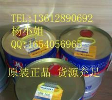漢鐘hbr-b04冷凍油 hbr-b04冷凍油全國發貨