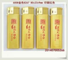 重庆广告打火机