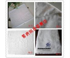 供應酒店賓館全棉毛巾
