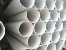 供应徐州PVC排水管三通 PVC排水管接头