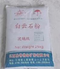 供應奧特AT-200白云石粉