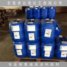 水性涂料流平劑 進口流平劑 迪高流平劑410