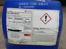 迪高TEGO900消泡剂