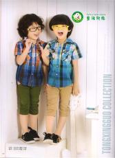 广州童装代理加盟 童话风格童装巅峰项目