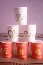 专业定做纸杯 广告杯 豆浆杯
