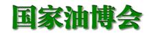 2015北京國際食用油展覽會