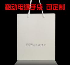深圳移動電源包裝紙盒紙袋