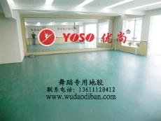 舞蹈教室里面的地板用塑胶的行不行啊